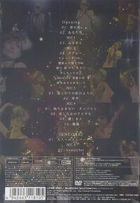 Abe Natsumi Aki Tour 2010 ~Autumn voice~ dvd back cover