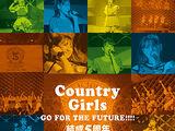 Country Girls Kessei 5 Shuunen Kinen Event ~Go for the future!!!!~