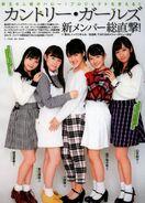 Country Girls, Inaba Manaka, Magazine, Morito Chisaki, Ozeki Mai, Shimamura Uta, Yamaki Risa-535552