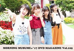 MM17-DVDMag105-cover