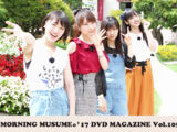 Morning Musume '17 DVD Magazine Vol.105