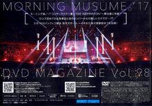 MM17-DVDMag98-back