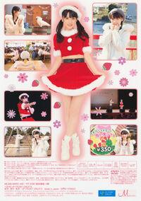 Michishige-Sayumi-Fanclub-Tour-in-Izu-DVD-back