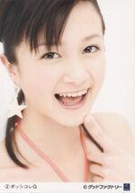 Okada Robin Shouko 1052