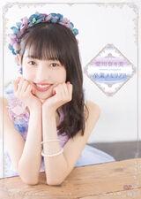 Juice=Juice / Country Girls Yanagawa Nanami Sotsugyou Memorial