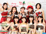 ANGERME FC Event 2019 ~Angermerry Xmas~