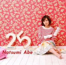 AbeNatsumi 25 LimAlbumCover