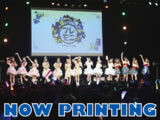 Morning Musume '19 FC Event ~Premoni Christmas Kai~