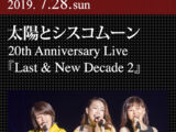 Taiyou to Ciscomoon 20th Anniversary Live Last & New Decade 2