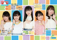 CountryGirls-Minazuki2018