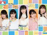 Country Girls LIVE2018 ~Minazuki!~