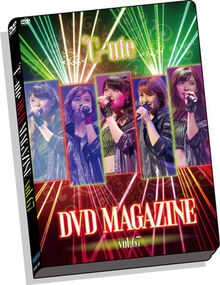 Cute-DVDMag67-coverpreview