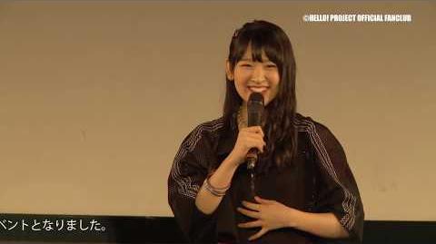 DVD『つばきファクトリー 浅倉樹々・小野瑞歩バースデーイベント2018』