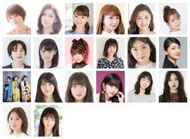 M-line2020