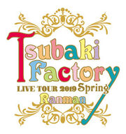 TsubakiFactory-Ranman-logo