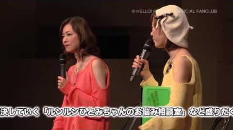 DVD ハロプロANNEX OGコラボ企画「いきなりイクタ★よろしくヨッスィー」