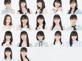 Hello Pro Kenshuusei Members
