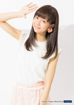 Miyazaki Yuka-561512