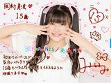 BEYOOOOONDS / Ame no Mori Kawa Umi Okamura Minami Birthday Event 2019