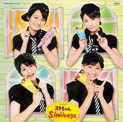 Sukichan-dvd