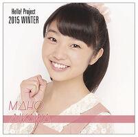 Aikawa Maho-518029