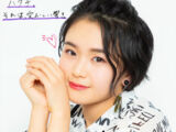 BEYOOOOONDS Hirai Miyo Birthday Event 2019