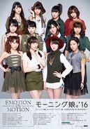 MM16-EMOTIONtourpromo