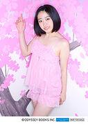WadaSakurako-Sakurako-PBbonus08