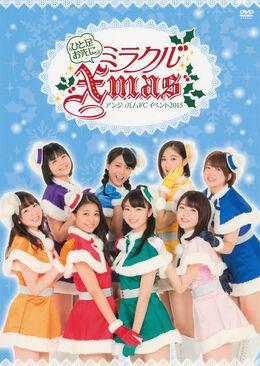 ANGERME-FC-Event-2015-Hitoashi-Osaki-ni-Miracle-Xmas-DVD-front