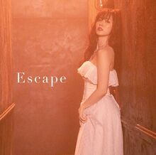 Escape-lsp