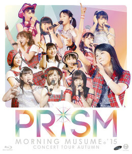 MM15PRISM-BDCover