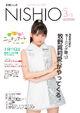 MakinoMaria-KouhouNishio-20170301covergirl