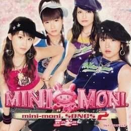 MinimoniSongs2-r
