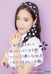 OdaSakura-BirthdayEvent2020