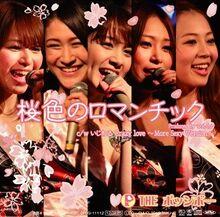SakuraironoRomantic-cd