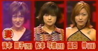 Sharam Q Josei Rock Vocalist Audition (Sapporo Losers)