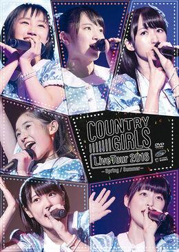 CountryGirls-2016HaruNatsu-DVDcover