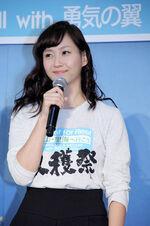 Fujimoto Miki-2014