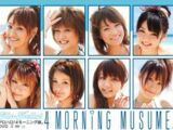 Alo-Hello! 4 Morning Musume DVD