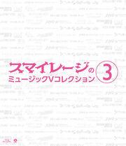 SmileagenoMusicVCollection3-bd