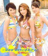 Issai Gassai Anata ni∮A.ge.ru♪