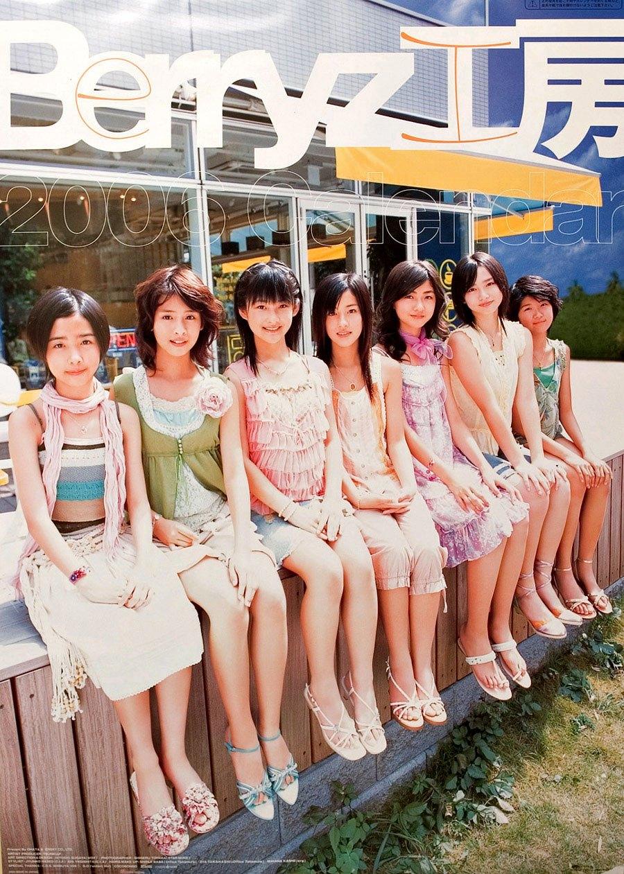 80px-Berryz2006calendar01