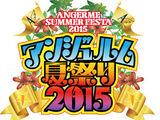 ANGERME Natsu Matsuri 2015