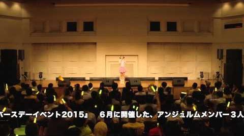 DVD「アンジュルム 中西香菜・室田瑞希・佐々木莉佳子バースデーイベント2015」