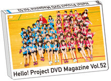H!P-DVDMag52-coverpreview