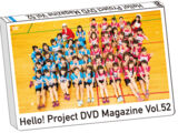 Hello! Project DVD Magazine Vol.52