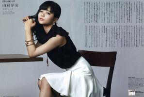 Meimimagazine2014png