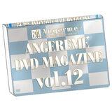 ANGERME DVD Magazine Vol.12
