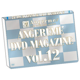 ANGERME-DVDMag12-coverpreview
