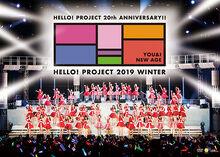 H!P2019WINTER-DVD